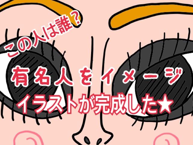 浜崎あゆみさんをイメージしたイラスト完成しました(^-^)【イラスト】