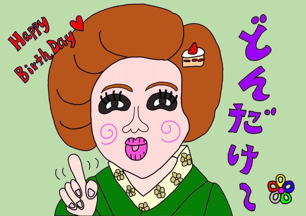 IKKOさんのイラスト
