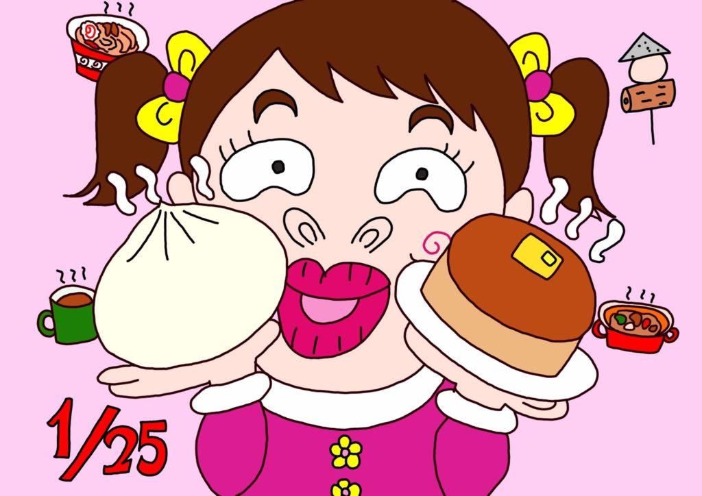 肉まんとホットケーキのオリジナルイラスト