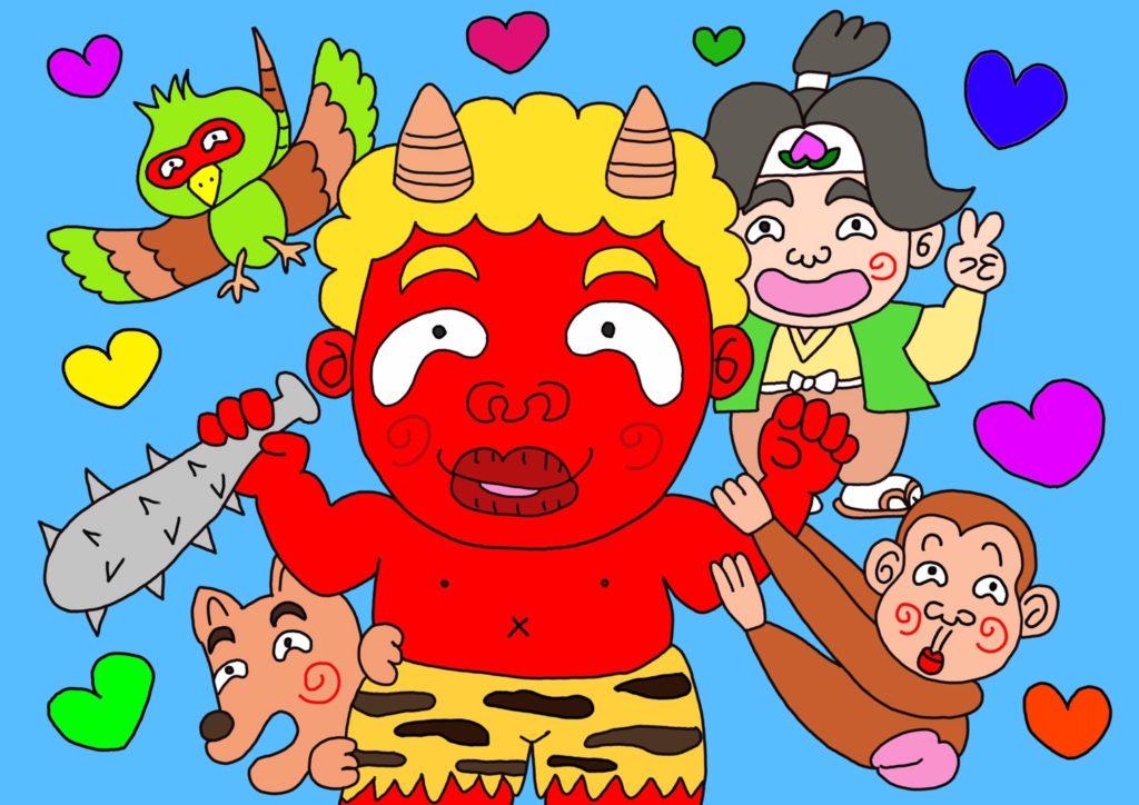 桃太郎と赤鬼のオリジナルイラスト