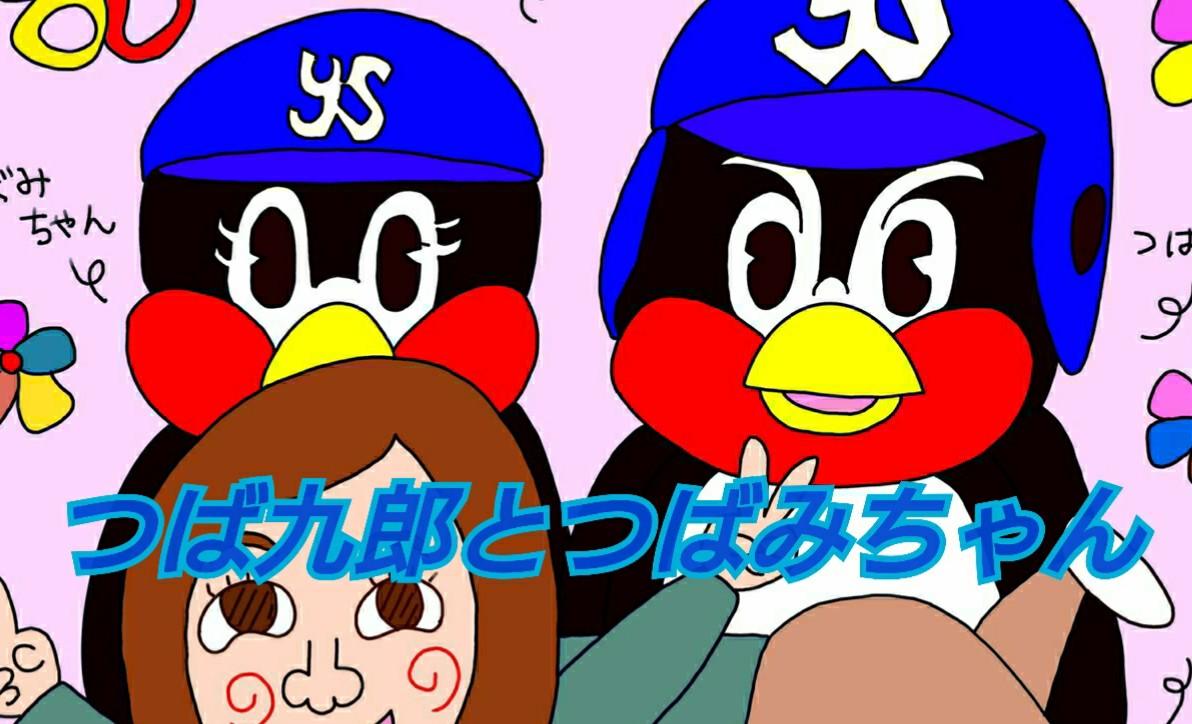つば九郎とつばみちゃん★似顔絵【オリジナルイラスト】