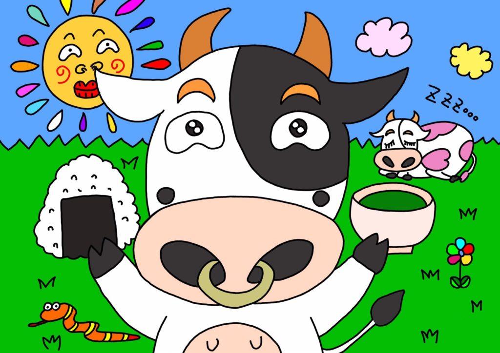 のんびりした牛がおにぎりと抹茶を持ったオリジナルイラスト。