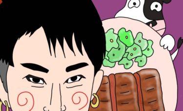 9月10日★牛たんの日★松田翔太の誕生日★牛タンが食べたくなるプチ雑学