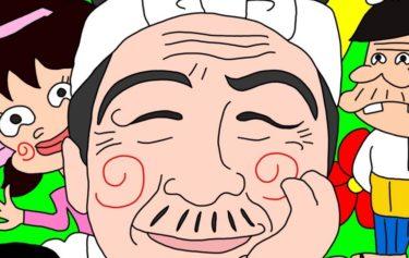 9月14日★赤塚不二夫誕生日★天才バカボンプチ雑学