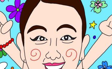 9月25日★浅田真央誕生日★「始まりの日」に関するプチ雑学
