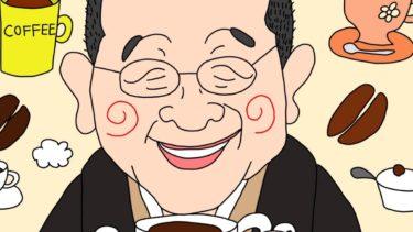10月1日★コーヒーの日★コーヒー好きなら知っておきたいプチ雑学