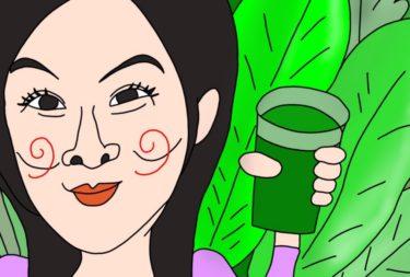 10月26日★青汁の日★井森美幸誕生日★青汁飲んだら本当に健康になる?プチ雑学