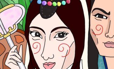 10月28日★菜々緒誕生日★実は深かった「浦島太郎」の面白すぎる真実★改めて考察をする