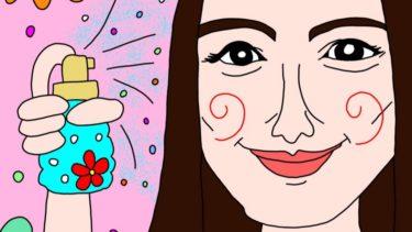 10月30日★香りの記念日★香りプチ雑学★仲間由紀恵誕生日コラボイラスト