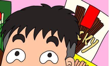 11月11日★ポッキー&プリッツの日★恋人と食べたいポッキー&プリッツ雑学