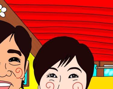 11月18日「いい家の日」★渡辺満里奈誕生日★動物の家から学ぶいい家とは?★プチ雑学