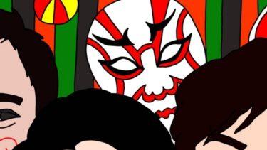 11月21日★歌舞伎座開業記念日★誰かに教えたい歌舞伎雑学