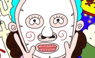 1日1つ賢くなるプチ雑学★ゆめぴりか雑学【ゆめぴりかフェイスマスク使ってみた編】