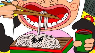 大晦日には年越し蕎麦を食べよう★1日1つ賢くなるプチ雑学【大晦日編】