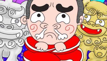 石の上にも3年?狛犬・墓石のハテナ★1日1つ賢くなるプチ雑学【石の日編】