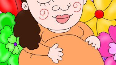 2月4日妊娠の日★1日1つおもしろ雑学【妊娠編】