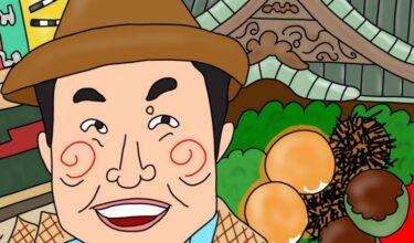 案外おもしろい東京散歩in柴又【古き良き時代昭和の町】