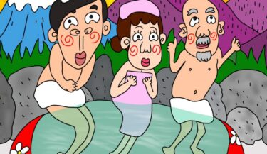 2月22日「温泉マークの日」★1日1つ賢くなるプチ雑学【温泉豆知識編】