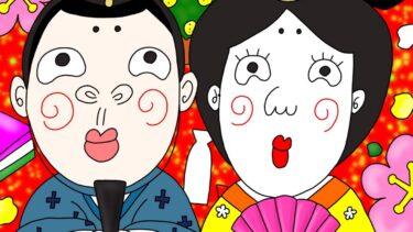 3月3日ひな祭り★1日1つ賢くなるプチ雑学【ひな祭りの食べ物編】