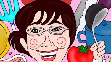 3月21日★平野レミ誕生日★1日1つ賢くなるプチ雑学【料理をするなら知っていると得する豆知識編】