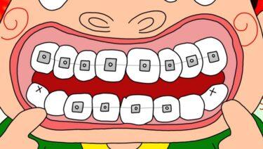 4月2日「歯列矯正の日」★1日1つ賢くなるプチ雑学【噛む力・歯並び編】