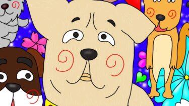 愛犬について知ろう★4月8日「忠犬ハチ公の日」★1日1つ賢くなるプチ雑学【犬イラスト】