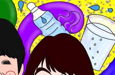 5月15日水分補給の日★効果的な水分の摂り方★1日1つ賢くなるプチ【よゐこ濱口&南明奈イラスト】