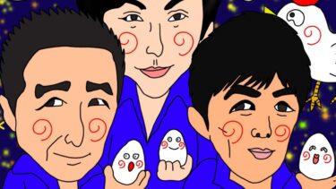 鶏はなぜ毎日卵を産めるのか?1日1つおもしろ雑学★卵と玉子の違いは?など【少年隊と卵イラスト】