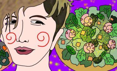 サラダやドレッシングにつけられた謎の名前の由来★1日1つ賢くなるプチ雑学【GACKTとサラダ★イラスト】