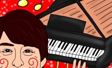 ピアノを弾くと頭が良くなるって本当?1日1つおもしろ雑学★【ピアノ編★櫻井翔とピアノイラスト】