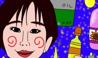石油と灯油の違いって何?オイルのはてな★1日1つ賢くなるプチ雑学【前田敦子とオイル・イラスト】