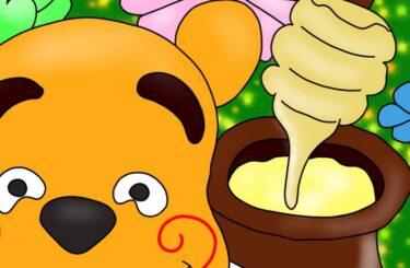 ハチミツの健康効果★クマは本当にハチミツが好きなのか?★1日1つおもしろ雑学