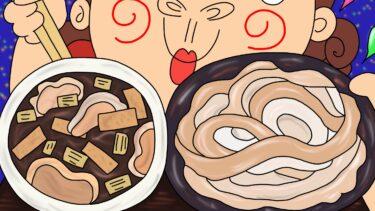 高円寺・武蔵野うどん「とこ井」食べてきました★武蔵野うどんって何?プチ雑学