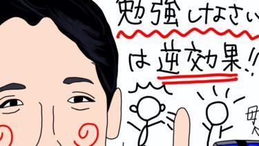 【中学生・勉強法】塾に行かなくても大丈夫?多様化する学習方法